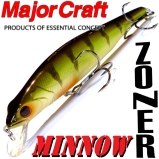 Major Craft Lures Zoner Minnow 110SP / 110 mm