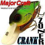 Major Craft Lures Zoner Crankbait 55 / 55 mm