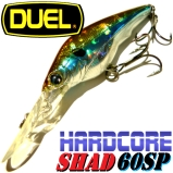 DUEL Hardcore Shad 60SP / 60mm