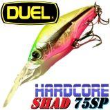 DUEL Hardcore Shad 75SP / 75mm