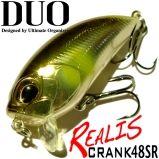 DUO Realis Crank 48SR Wobbler / 48mm