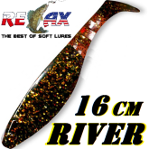 16 cm Relax Kopyto River