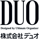 DUO Desingned by Ultimate Organizer