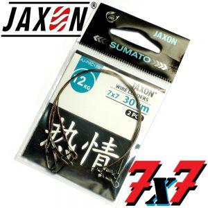 Jaxon Stahlvorfach Sumato 7X7 Strand Spin Snap + Wirbel Länge 30cm Tragkraft 12,0kg 2 Stück im Set