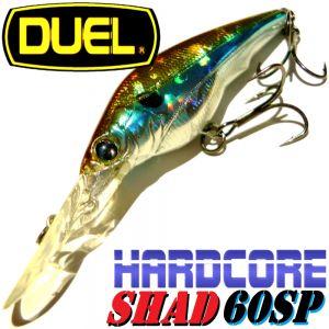 DUEL Hardcore Shad 60SP Wobbler Farbe HSH 60mm 10g Floating Tauchtiefe 1,5-2,5m Barsch&Zanderköder