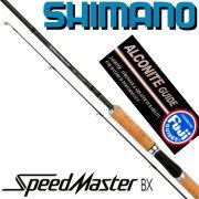 Shimano Speedmaster BX 270H Spin Spinnrute 2,70m WFG 20-50g HPC Carbon Blank Fuji Alconite Ringe