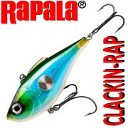 Rapala CLACKIN-RAP CNR-8 Crankbait Wobbler 8cm 25g Sinking Moss Back Shiner VMC Hooks