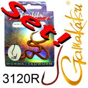 Gamakatsu Wurmhaken 3120R gebunden Hakenset mit 3 Größen 70cm 3 X 10 Stück Farbe Rot