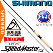 Shimano SpeedMaster CX 270MH 2,70m WFG 14-42g 155g HPC Carbon Blank mit Biofibre FUJI ALCONITE