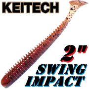 Keitech Swing Impact 2 Gummifisch 5,5cm Cinnamon PP. Red 12 Stück