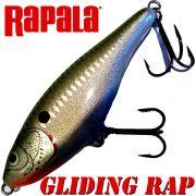 Rapala Glidin Rap Jerkbait 12cm 50g Olive Flash slow sinking