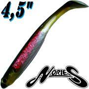 Nories Spoontail Shad 4,5 114mm Gummifisch Pink Ayu 6 Stück
