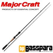 Major Craft BassPara BPC-702H Baitcastrute WFG 3/8-1 1/2 oz 10 - 45g Regular-Fast Action Zanderrute made in Japan!
