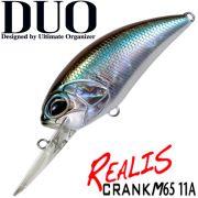 DUO Realis Crank M65 11A Wobbler 65mm 14g Floating Farbe Prism Smelt Crankbait Barsch&Zanderköder