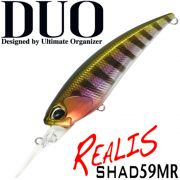 DUO Realis Shad 59MR Wobbler 59mm 4,7g Suspending Farbe HD Gill Twitchbait Barsch&Zanderköder