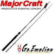 Major Craft Go Emotion GES-662L Ultra Light Spinnrute 1,98m WFG 1,8-7,1g 2 teilig Fast Action Barschrute