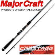 Major Craft Crostage CRK-962M Spinnrute 2,98m WFG 15-42g 2 teilig Regular Action Barsch&Zanderrute
