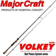 Major Craft Volkey Basic VKS-662ML Ultra Light Spinnrute 1,98m WFG 3,5-10g 2 teilig Fast Action Barschrute