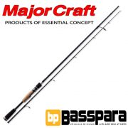 Major Craft BassPara BPS-65UL Ultra Light Spinnrute 1,91m WFG 1-5g 1 teilig Extra Fast Action Forellen&Barschrute