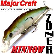 Major Craft Lures Zoner Minnow 70 Farbe N-08 Hasu 70mm 5,5g Suspending Tauchtiefe 0,5-1m Barsch&Zanderköder