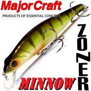 Major Craft Lures Zoner Minnow 110 Farbe N-09 Perch 110mm 20g Suspending Tauchtiefe 0,8-1,5m Barsch&Zanderköder
