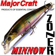 Major Craft Lures Zoner Minnow 50 Farbe N-01 Oikawa 50mm 2g Suspending Tauchtiefe 0,1 - 0,6m Forellen&Barschköder
