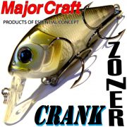 Major Craft Lures Zoner Jerkbait 55S Farbe C-11 Ghost Wakasagi 55mm 12g Floating Tauchtiefe 0,5-1m Barsch&Hechtköder