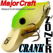 Major Craft Lures Zoner Jerkbait 40S Farbe N-02 Chartreuse 40mm 4,5g Floating Tauchtiefe 0,5-1m Forellen&Barschköder