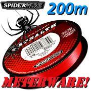 Spiederwire Stealth Code Red geflochtene Angelschnur 200m 10,2kg Farbe Rot Meterware