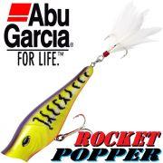 Abu Garcia Rocket Popper 7cm 10g Farbe Tiger Floating Oberflächenköder