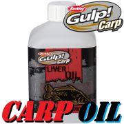 Berkley Gulp! Carp Oils 500ml COD Liver Aroma Lockstoff für Karpfenfutter Boilies