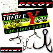 DECOY Y-S25 Drillinge für kleine Wobbler Größe 10 Farbe Nickel 8 Stück im Set