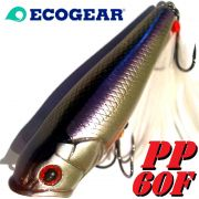 Ecogear PP 60F Popper Splasher Oberflächenköder Länge 65mm Gewicht 8g Farbe Silver Shad Color No. 334 Floating
