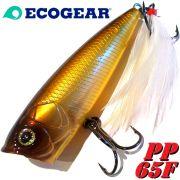 Ecogear PP 65F Popper Splasher Oberflächenkder Länge 65mm Gewicht 8g Farbe Brown Ayu Color No. 327 Floating