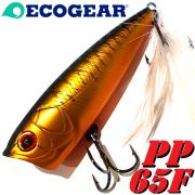 Ecogear PP 65F Popper Splasher Oberflächenkder Länge 65mm Gewicht 8g Farbe Golden Shad Color No. 333 Floating