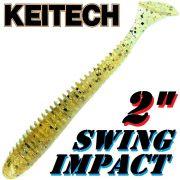 Keitech Swing Impact 2 Gummifisch 5,5cm Gold Shad # 321 - 12 Stück