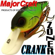 Major Craft Lures Zoner Crank 55 Farbe M-03 Mat Tiger 55mm 12g Floating Tauchtiefe 1-2m Barsch&Hechtköder