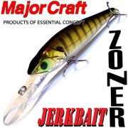 Major Craft Lures Zoner Jerkbait 110 Farbe H-04 Blue Gill 110mm 20g Suspending Tauchtiefe 2-3m Barsch&Zanderköder