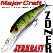 Major Craft Lures Zoner Jerkbait 70 Farbe N-09 Perch 70mm 5,5g Suspending Tauchtiefe 1,5-2m Forellen&Barschköder