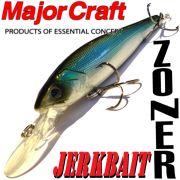 Major Craft Lures Zoner Jerkbait 90 Farbe H-12 Ablette 90mm 11,5g Suspending Tauchtiefe 1,5-2,5m Forellen&Barschköder