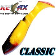 Relax Kopyto 3L Classic 3 Gummifisch 8cm Gelb Schwarz RT Softbait