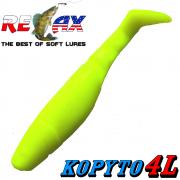 Relax Kopyto 4L 4 Classic Gummifisch 11cm Farbe Fluogelb 5 Stück im Set