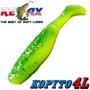 Relax Kopyto 4L 4 Classic Gummifisch ca. 11cm Farbe Fluogelb Fluogrün Glitter 5 Stück im Set